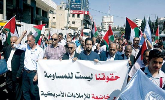 الأحزاب القومية واليسارية: الإعلان الأميركي يستهدف تصفية القضية الفلسطينة