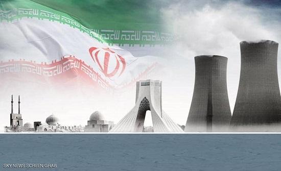 مفتشو الطاقة الذرية يتفقدون موقعا إيرانيا نوويا