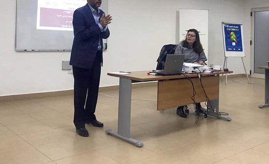معهد الإعلام الأردني يطلق قاموسا ودراسة حول خطاب الكراهية