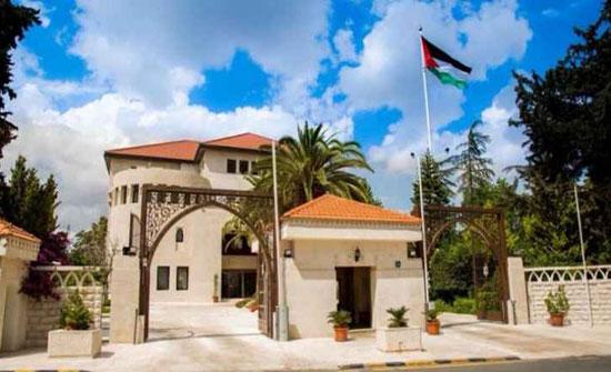 اللجنة الوزارية للوظائف القيادية تؤكد سلامة اجراءات تعيين مدير الهيئة البحرية الاردنية