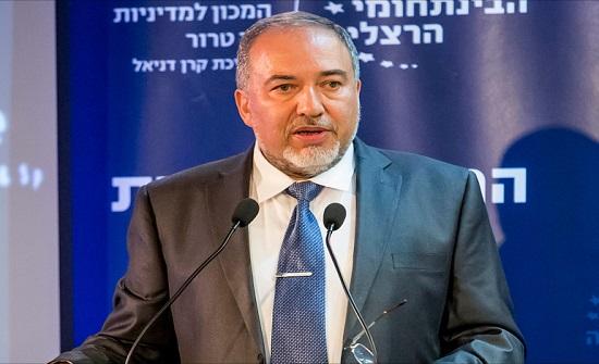 لأول مرة في تاريخ إسرائيل.. ليبرمان يُقر بالهزيمة أمام المقاومة الفلسطينية - بالفيديو