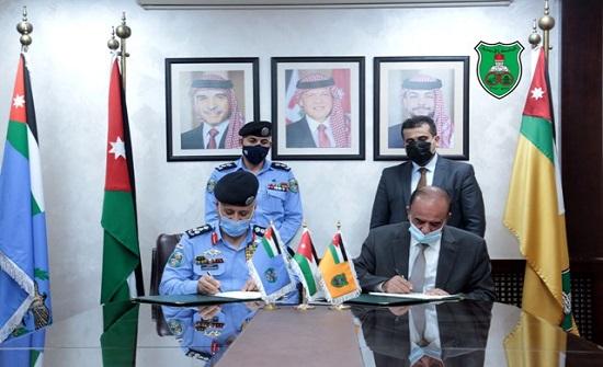 """توقيع مذكرة تفاهم مشترك بين """"الأردنية"""" و""""الأمن العام """""""