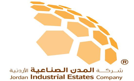المدن الصناعية:  ايقاف العمل بمكتب عمان بسبب كورونا