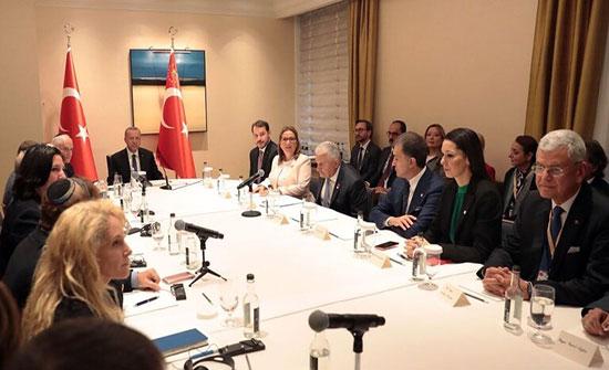 أردوغان يجري لقاء في نيويورك مع ممثلين عن المنظمات اليهودية