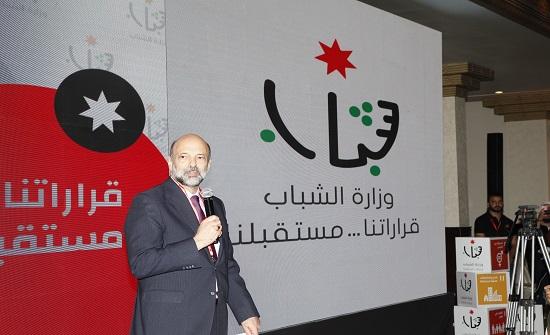 رئيس الوزراء يطلق الاستراتيجية الوطنية للشباب