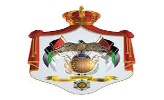 الديوان الملكي ينعى سمو الشيخ صباح الأحمد الجابر الصباح ويعلن الحداد لمدة 40 يوما