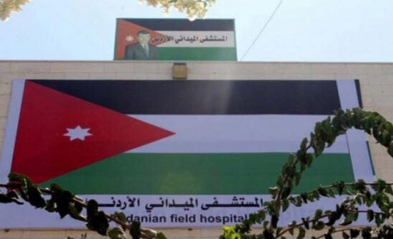 """طواقم المستشفى الميداني الأردني """"غزة 60"""" تباشر أعمالها"""