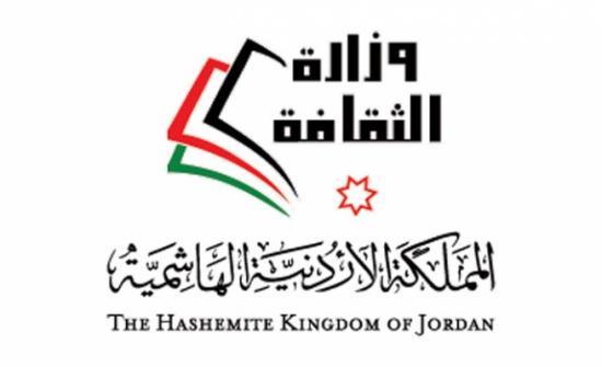 وزارة الثقافة تقيم ورشات فنية للاطفال الاردنيين والسوريين