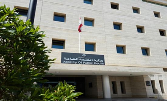 لبنان: 21 وفاة و 2298 إصابة جديدة بكورونا