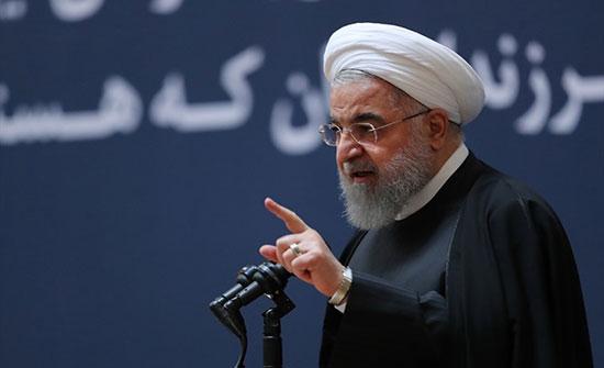 روحاني: أفتخر بالتفاوض والاتفاق مع أعدائنا