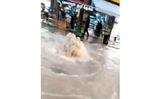 بالفيديو :  مجددا .. سيول في وسط البلد