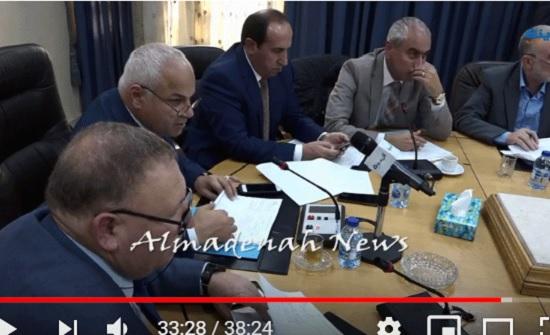 """بالفيديو  والصور : تسجيل لاجتماع اللجنة المالية لمناقشة تقرير ديوان المحاسبة  """" 2 """""""