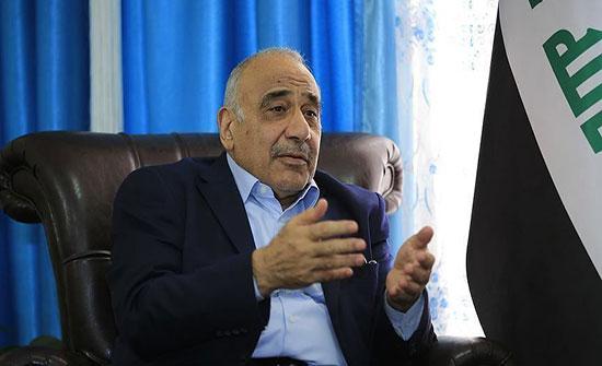 العراق: نلعب دورًا إيجابيًا في تهدئة التوتر بالمنطقة