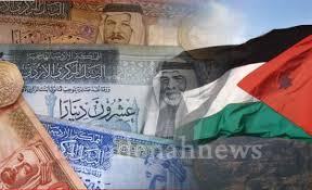 خبراء: أزمة اللجوء السوري والاستثمار أبرز تحديات الاقتصاد الاردني