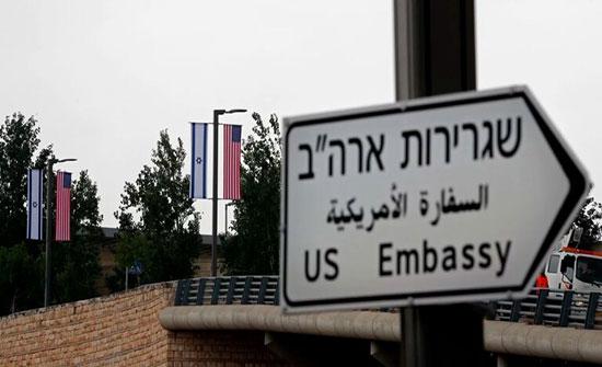 ترحيب إسرائيلي وإدانة فلسطينية لقرار واشنطن حول المستوطنات