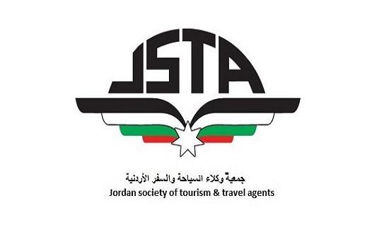 ادلاء السياح تقيم ندوة بعنوان التمر المجهول الأردني وأهميته العالمية