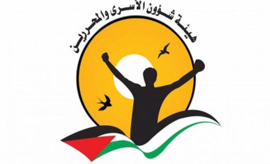 شؤون الأسرى تعبر عن قلقها من الانتهاكات الطبية بحق الأسرى الفلسطينيين
