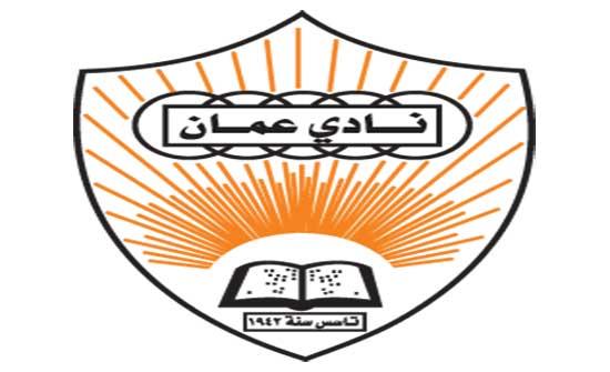 نادي عمان يشارك في بطولة أندية أبطال الدوري للسيدات في آسيا