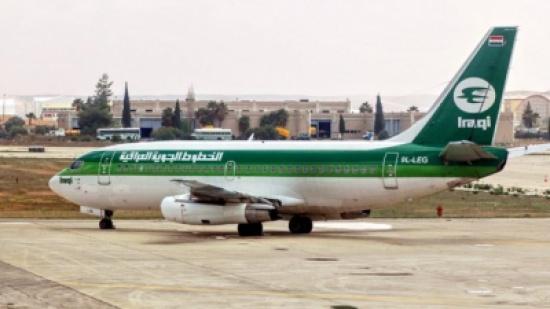وزير النقل العراقي يعلن افلاس شركة الخطوط الجوية