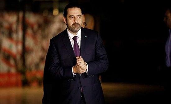 """""""التيار الوطني الحر"""" يوجه بيانا شديد اللهجة لسعد الحريري"""
