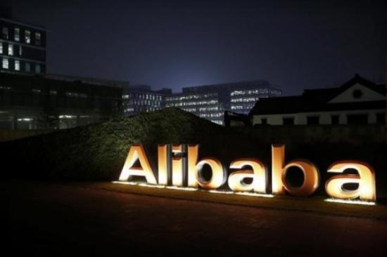 موقع علي بابا يحقق مبيعات بـ 56 مليار دولار بيوم العزاب