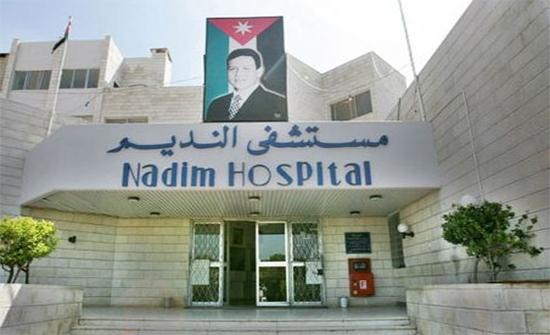 مأدبا: تجهيز أقسام في مستشفيي النديم والأميرة سلمى لمرضى كورونا