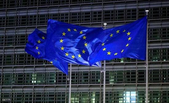 الاتحاد الأوروبي سيضاعف مساهمته في آلية كوفاكس للقاحات لتبلغ مليار يورو