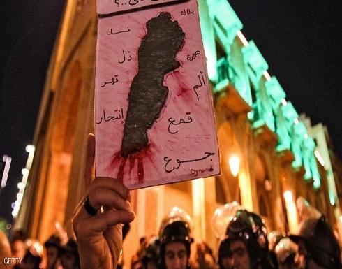 لبنان.. مواجهات أمام مجلس النواب عشية الاستشارات النيابية