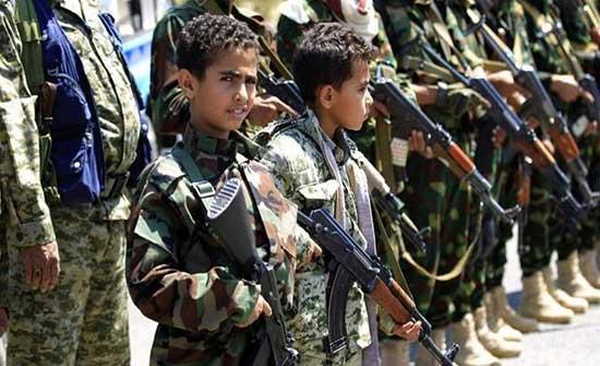 بالفيديو.. الإرياني: ميليشيا الحوثي تواصل عسكرة الأطفال
