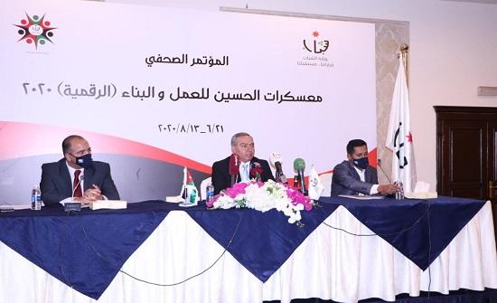 30 ألف مشارك في معسكرات الحسين للعمل والبناء