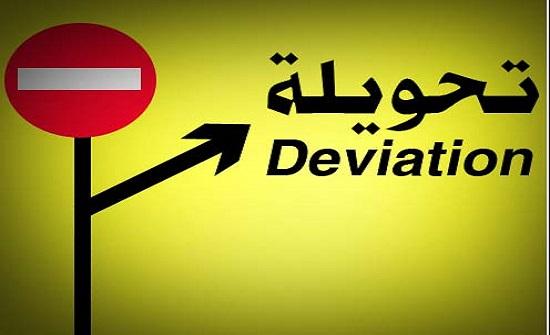 تحويلات مرورية في منطقة تقاطع السابع (تفاصيل)