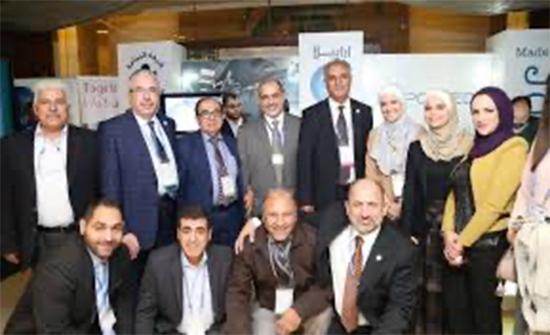 المؤتمر السنوي لجمعية الجراحين الأردنية ينطلق غدًا