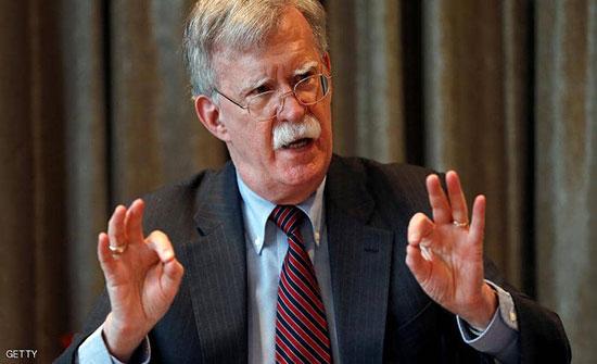 """الرئيس الأميركي يعلن عن إقالة بولتون بسبب """"خلاف شديد"""""""