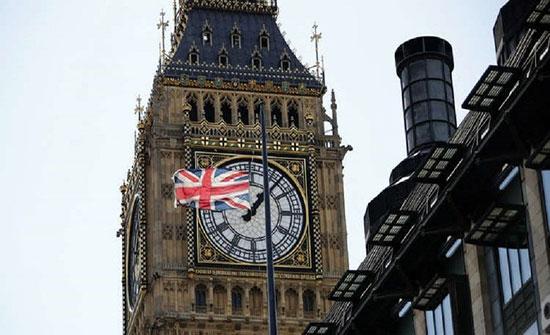 لندن تنفي أن تكون الناقلة التي تحتجزها إيران ترفع العلم البريطاني