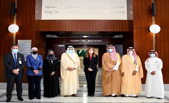 الأميرة غيداء طلال تلتقي وفداً سعودياً في مركز الحسين للسرطان