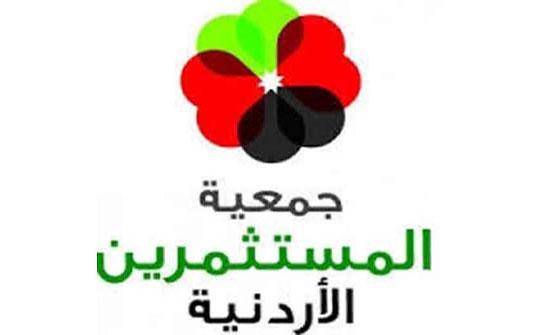 المستثمرين الأردنية: مئوية الدولة تبشر بمستقبل واثق للبناء والازدهار