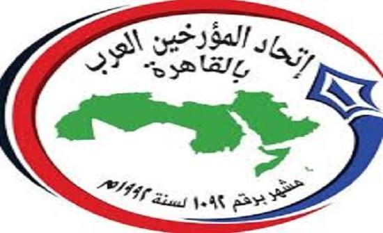 أكاديمي أردني يحصل على درع شوامخ المؤرخين العرب