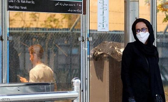 كورونا في إيران.. اعتراف رقمي يُكذّب كل ما سبق
