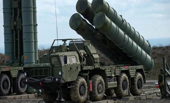موسكو : ندرس تزويد تركيا بالدفعة الثانية من أنظمة صواريخ أس 400