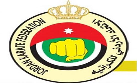 اتحاد الكراتيه يؤجل فحص الترقية