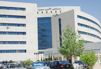 أول عملية لتركيب جهاز منظم متطور للقلب في مستشفى الأمير حمزة