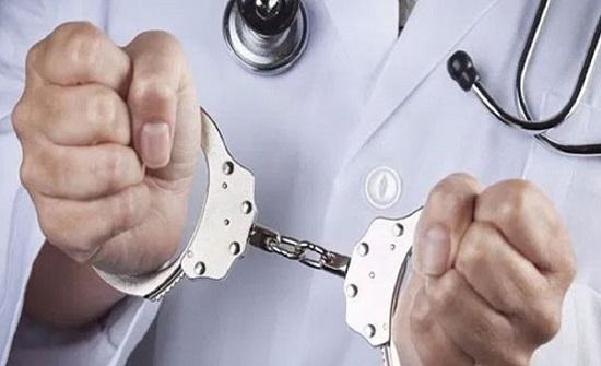 المانيا : طبيب يقتل مريضًا لتدهور صحته!