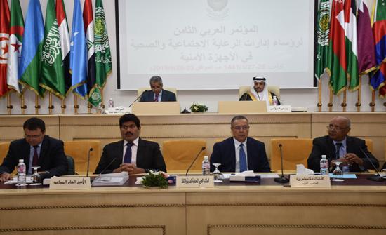 انطلاق  المؤتمر العربي الثامن لرؤساء إدارات الرعاية الاجتماعية والصحية في الأجهزة الأمنية