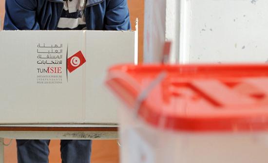 التونسيون في الخارج يتوجّهون إلى صناديق الاقتراع