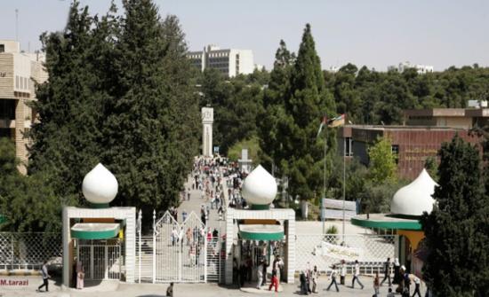 إقامة موقفين للمركبات ضمن حرم الجامعة الأردنية