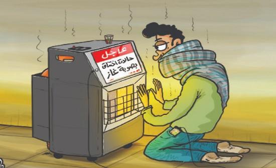 حالات اختناق بصوبة الغاز