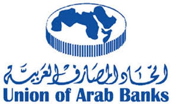 المصارف العربية: موجودات القطاع المصرفي الأردني 5ر79 مليار دينار