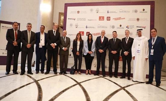 اختتام فعاليات المؤتمر الإقليمي الثالث للاتحاد الدولي للناشرين في عمان