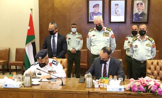 مذكرة تفاهم بين القوات المسلحة وجامعة الحسين التقنية