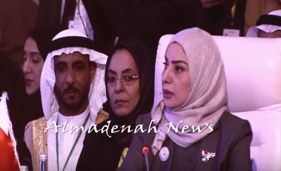 بالفيديو : تسجيل لكلمة الدكتورة فوزية بنت عبد الله رئيس نواب البحرين في الاتحاد البرلماني العربي